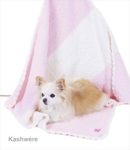 Kashwere Pink Stripe Blanket 19% Off