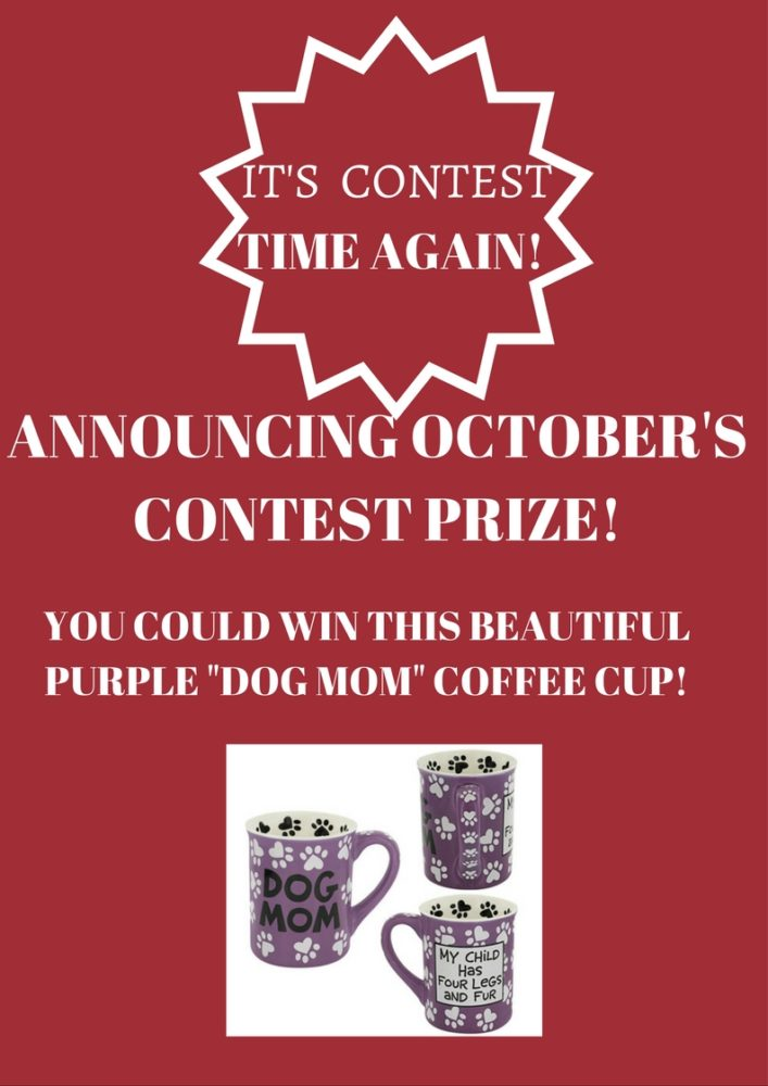 copy-of-contest-give-a-way-page-coffee-cup