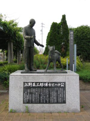 statue_of_hachiko_and_its_master